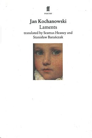 15 Laments 300x450_72.jpg