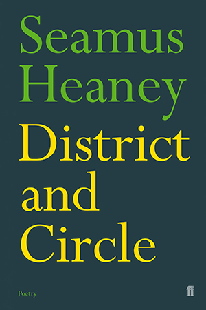 11 District and Circle 300x450_72.jpg