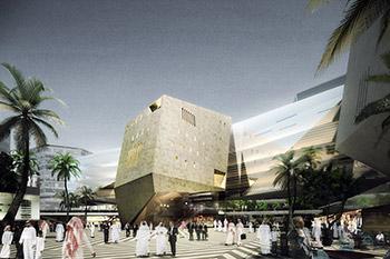 <b>Financial Academy</b><br>King Abdullah Financial District