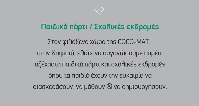 text1b2.jpg