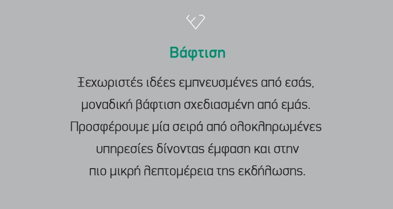 text2b.jpg