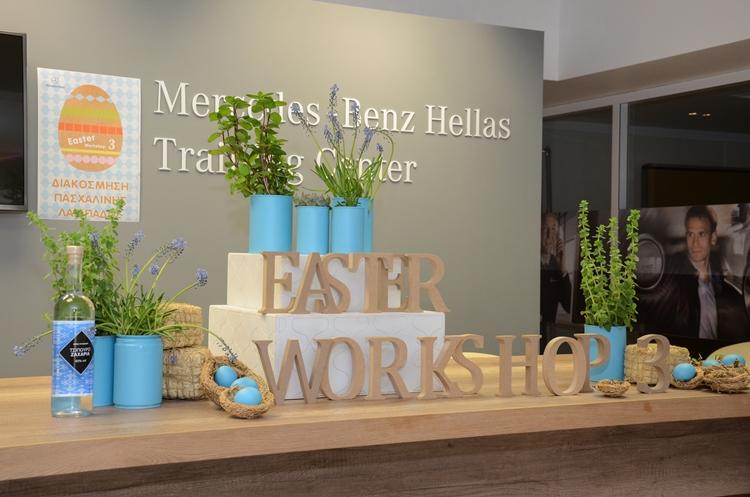 - 2016 Mercedes Easter Workshop