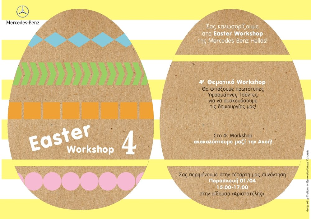 4th Easter Workshop Invitation.jpg