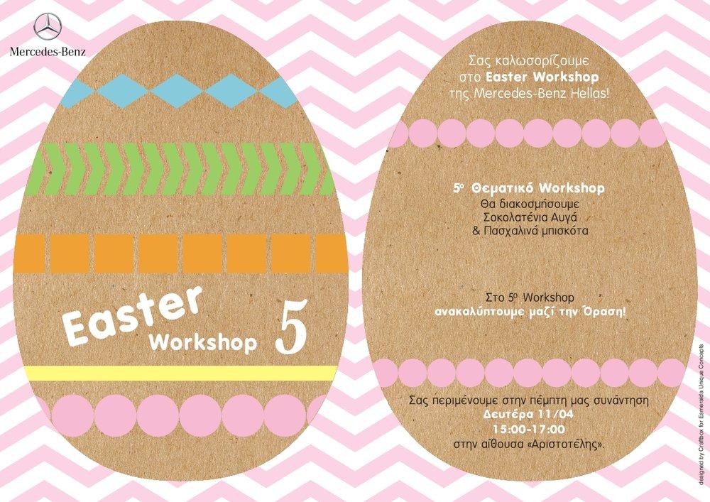 5th Easter Workshop Invitation.jpg