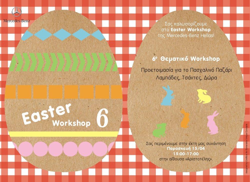 6th Easter Workshop Invitation.jpg