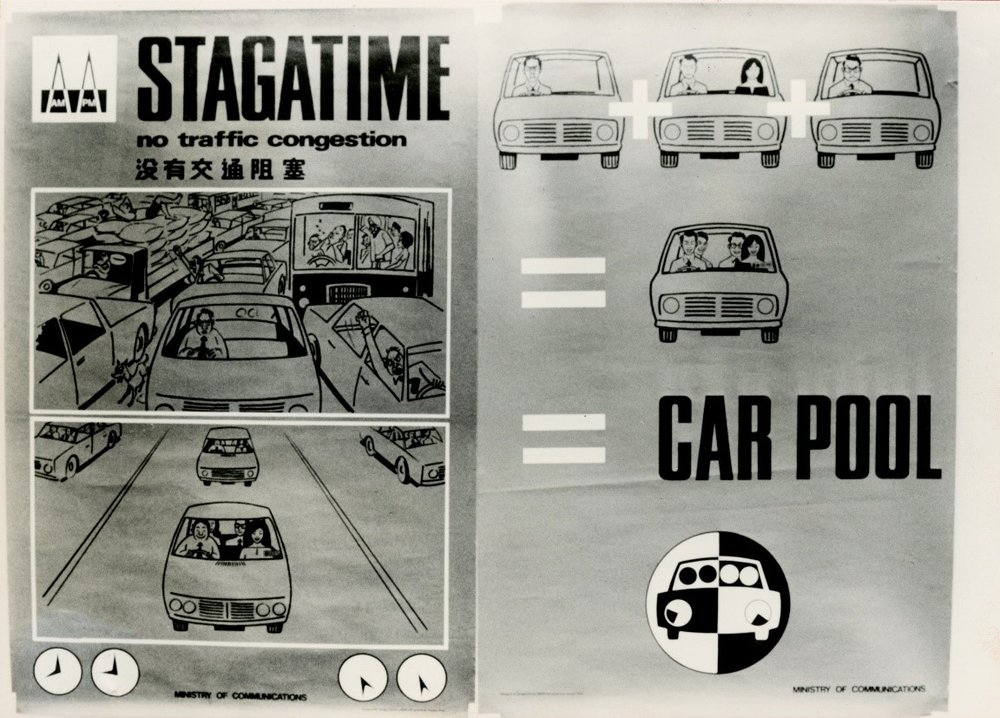 A Public Campaign by the Singapore government in the 1970s to relieve vehicular congestion through staggered working hours and carpooling  (Source: World Bank Group Archives)