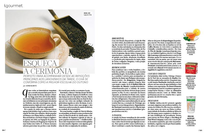 204--205-Gourmet-cha_o.jpg