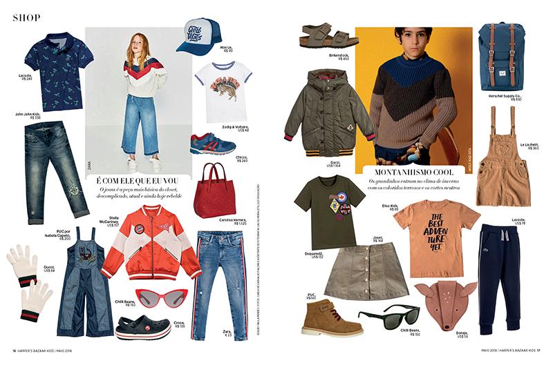 16-17 shop 7-12.jpg