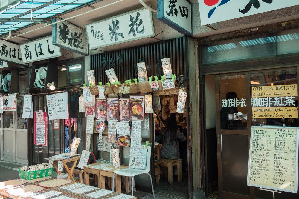 Tokyo11-18.jpg