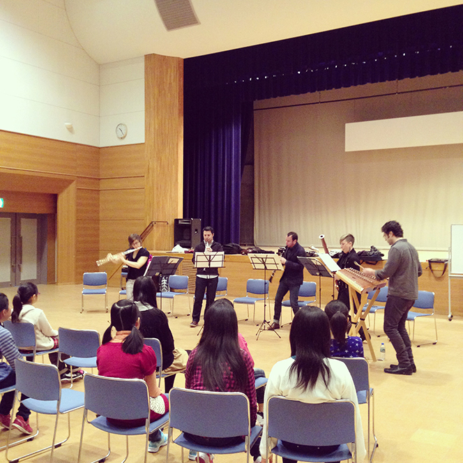 The band performs for the young composers (   via Instagram   )