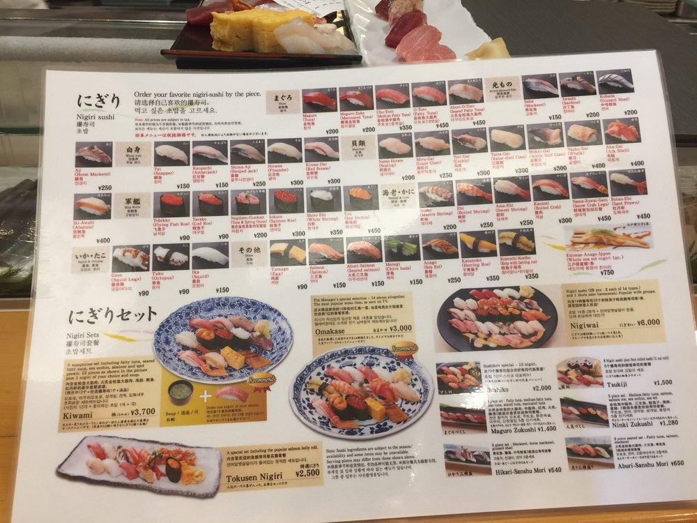 Photo 27-08-2017, 13 22 39.jpg