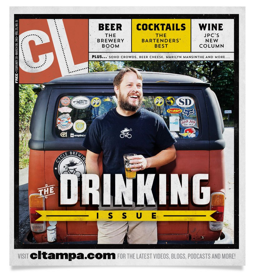 todd_bates_creative_cover_design_creative-loafing32.jpg