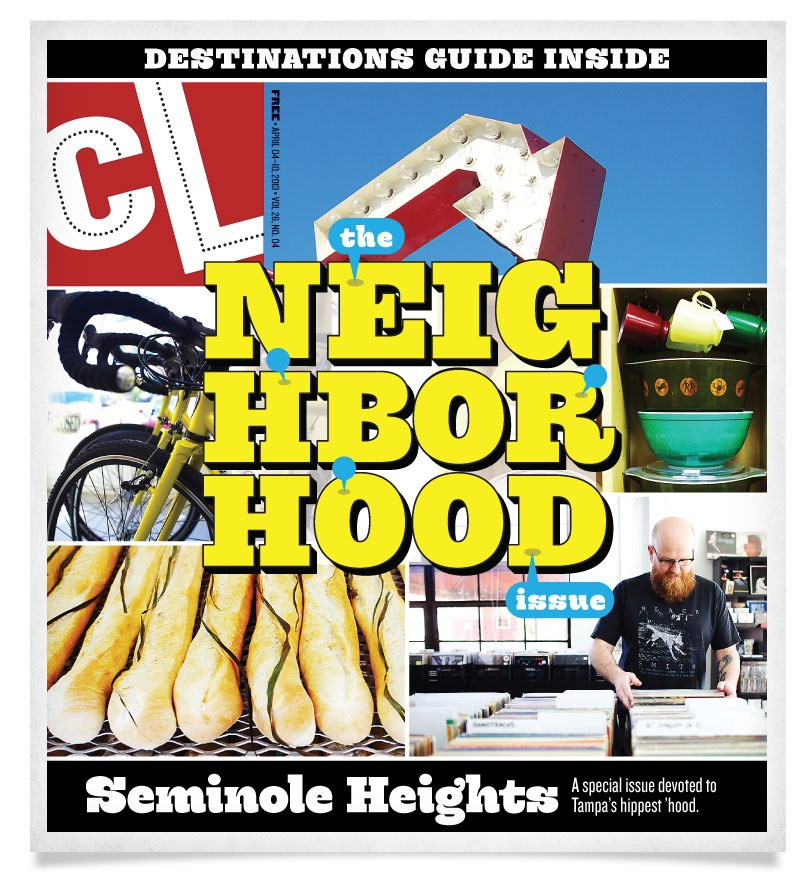 todd_bates_creative_cover_design_creative-loafing33.jpg