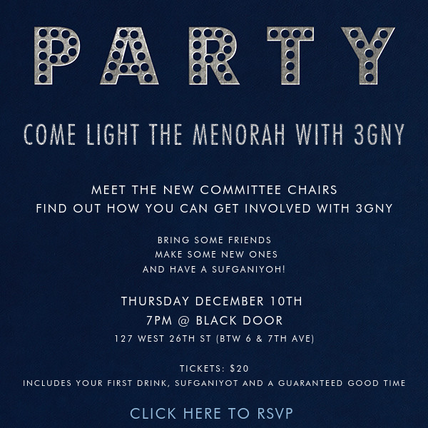 3gny chanukah party invite