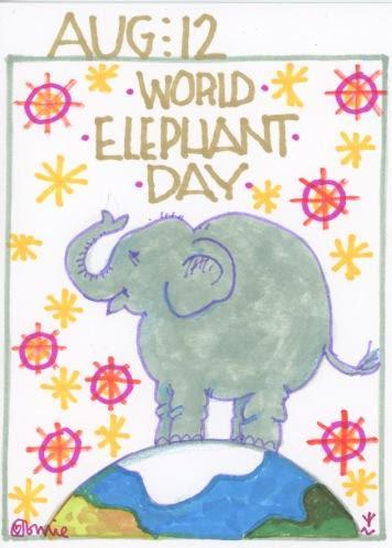 Elephant 2017