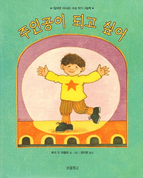 2005 Korean