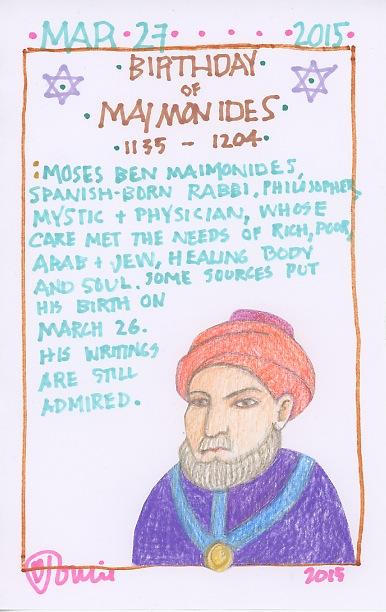 Maimonides 2015