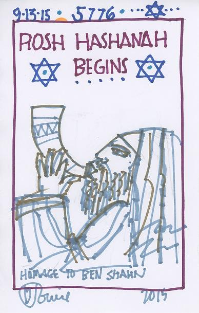 Rosh Hashanah Begins 2015