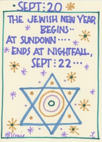 Rosh Hashanah Begins 2017