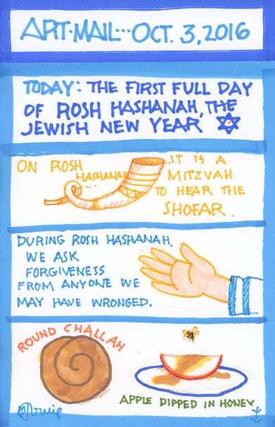 Rosh Hashanah First Day 2016