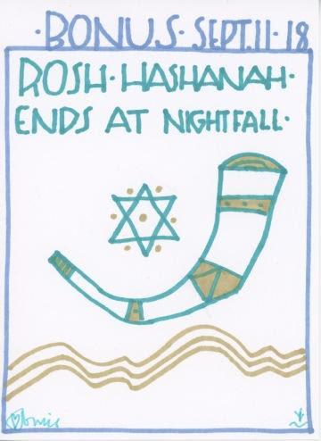 Rosh Hashanah Ends 2018