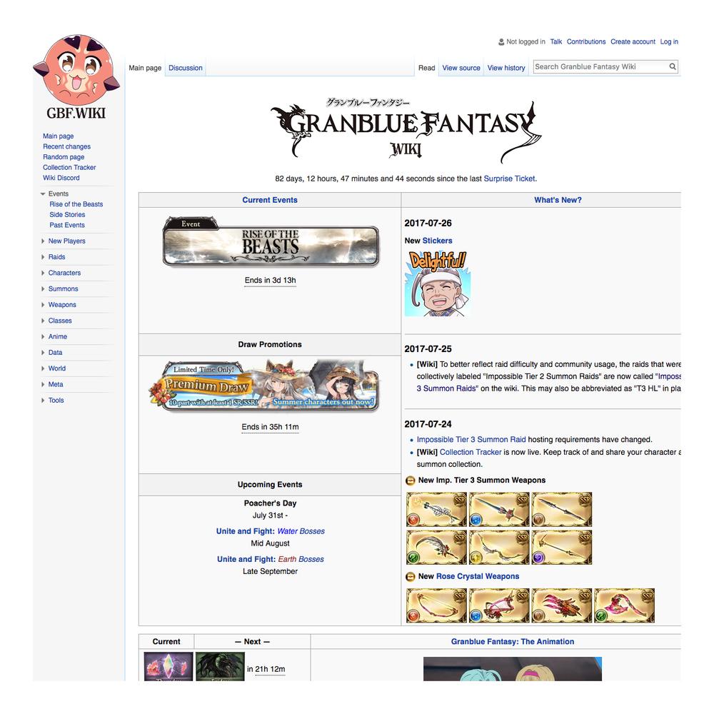 gbf.wiki