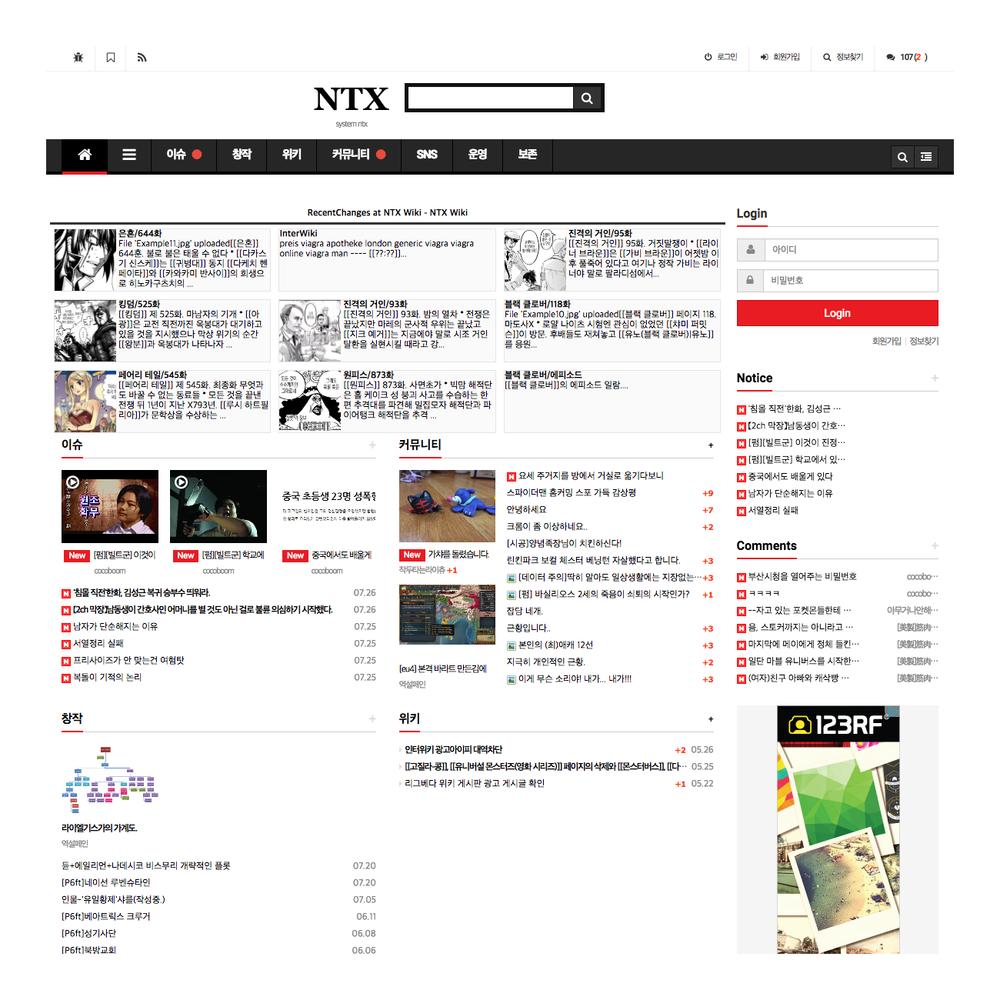ntx.wiki