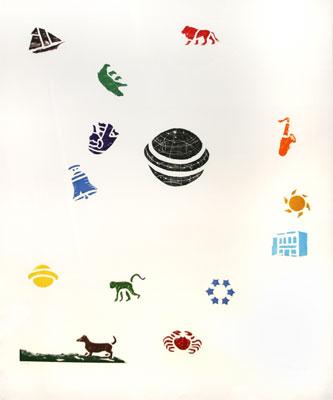 AnimalMusicforSpheres.jpg