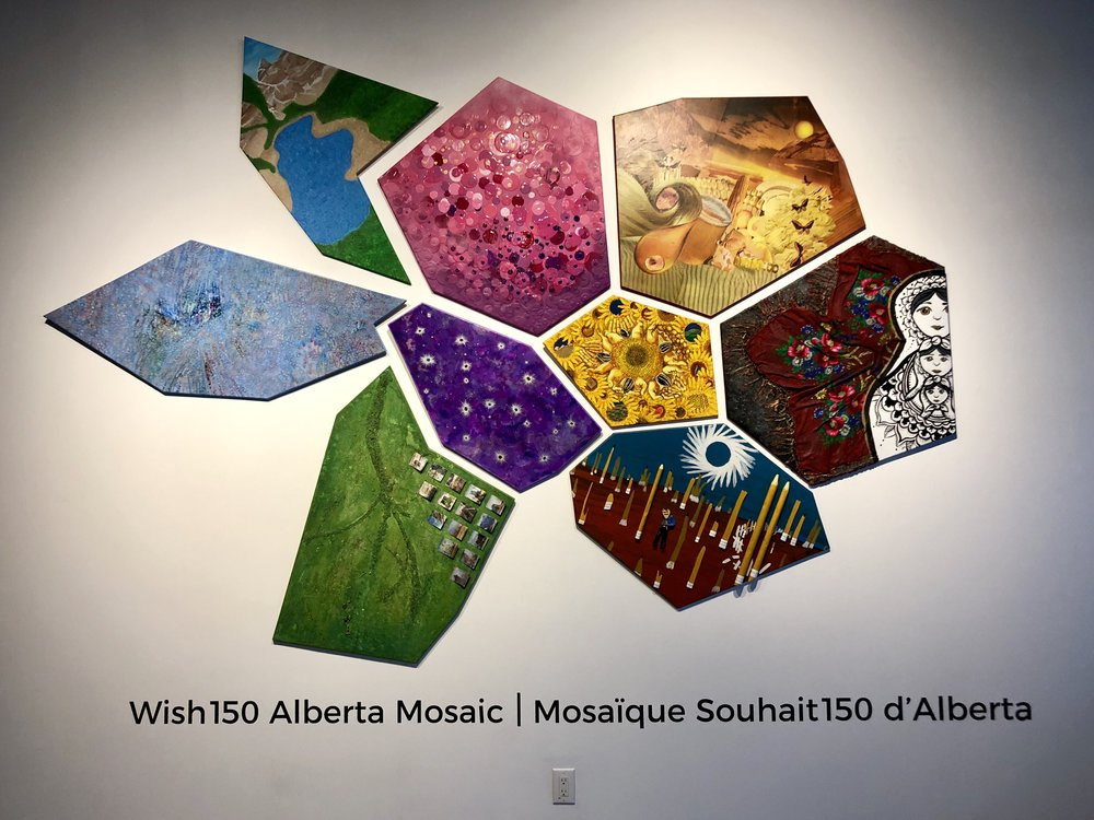 2017 (WISH 150 MOSAIC EXHIBIT)