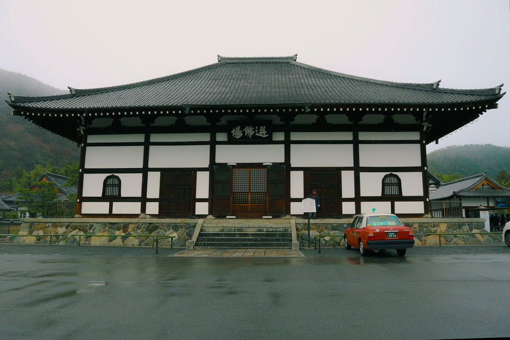 Japan Kyoto Tenryu-Ji 1