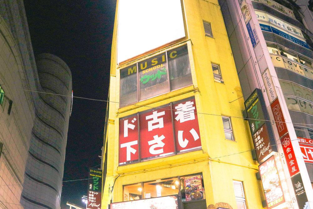 Shinjuku-7.jpg