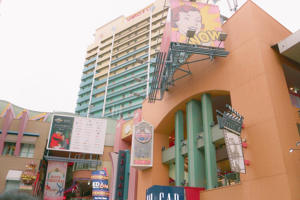 Universal Studios Japan Universal City 1