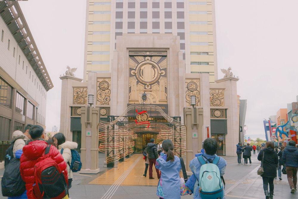 Universal Studios Japan Universal City 3