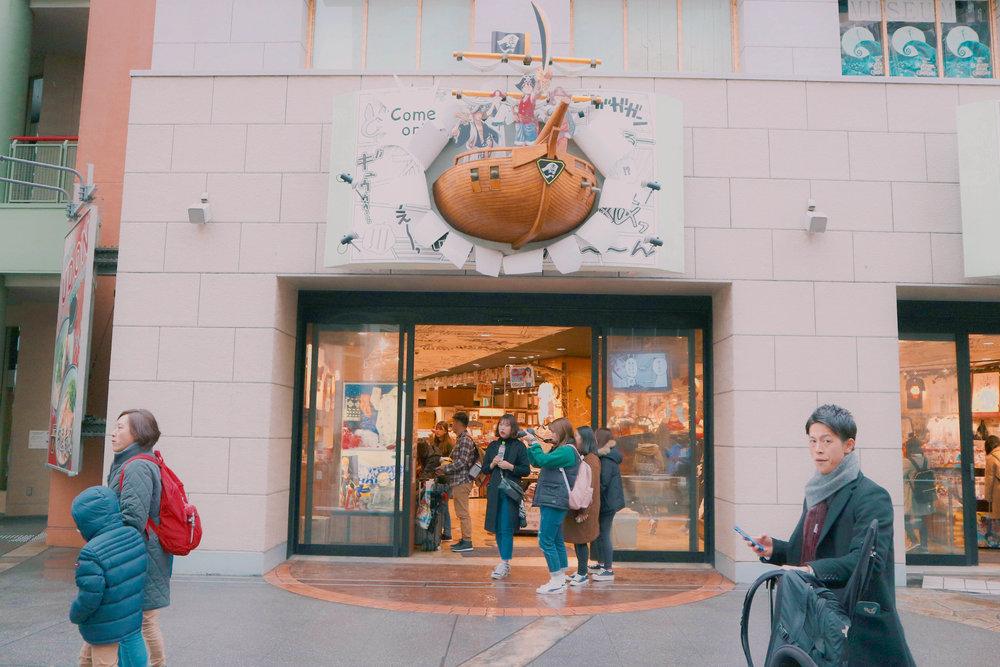Universal Studios Japan Universal City 4