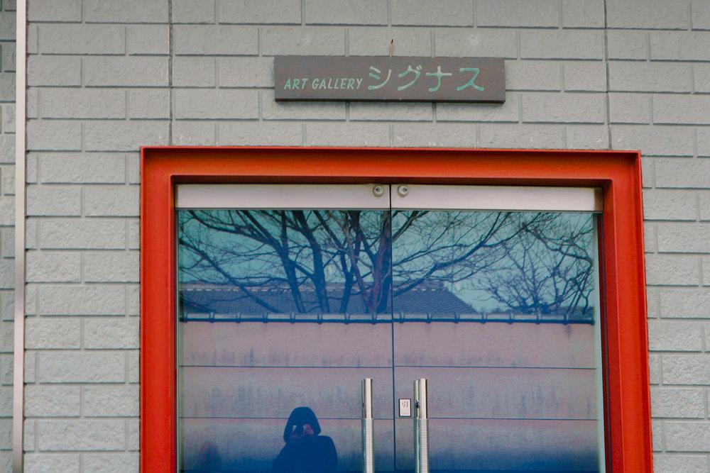 Arashiyama-4.jpg