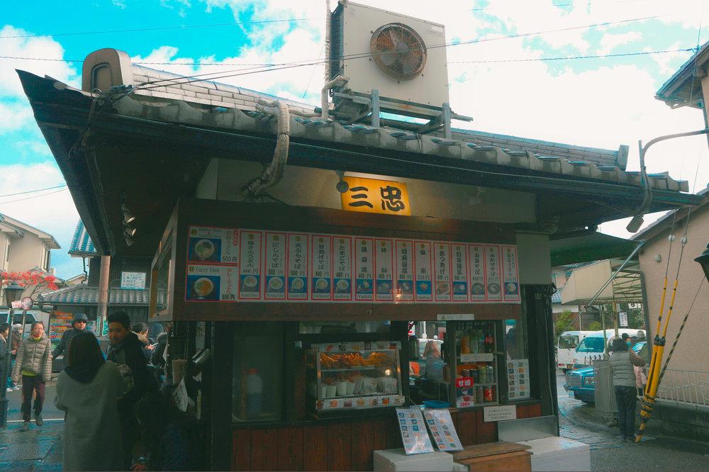 Arashiyama-6.jpg