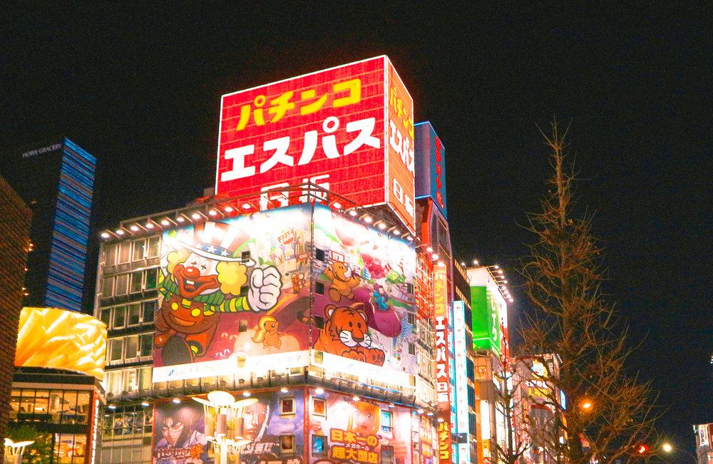 Shinjuku-1.jpg