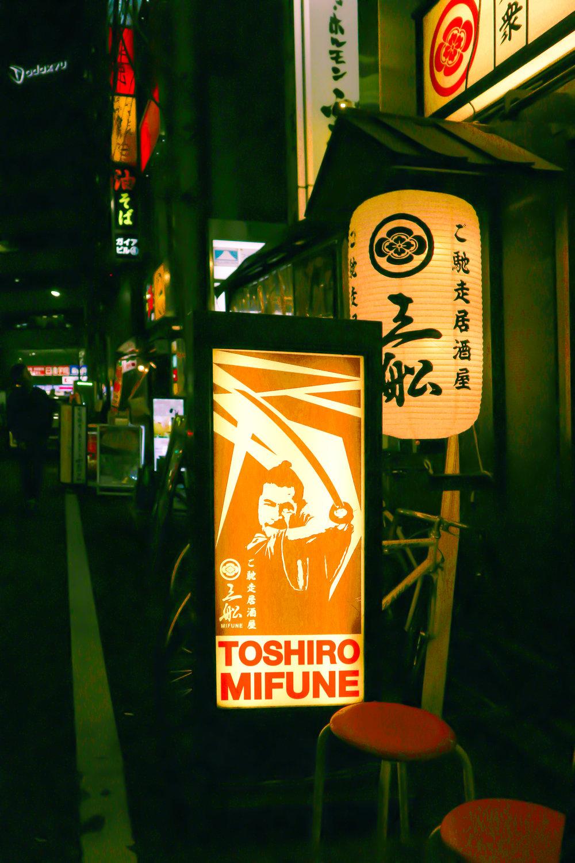 Shinjuku-10.jpg