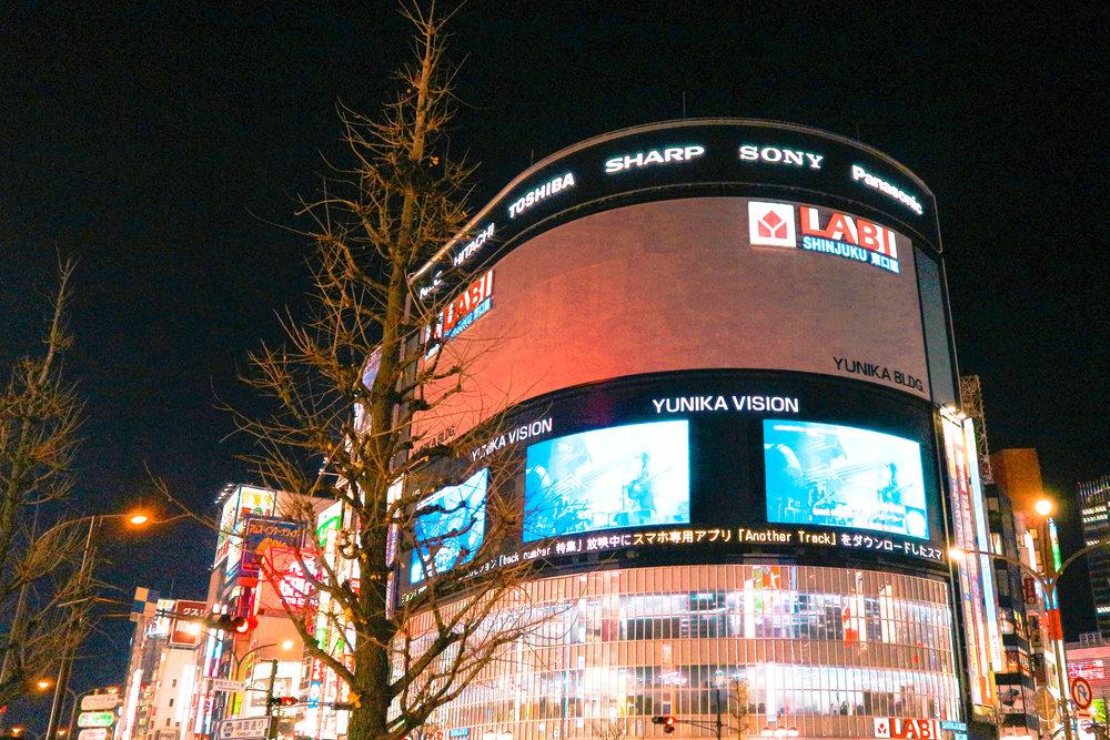 Shinjuku-2.jpg