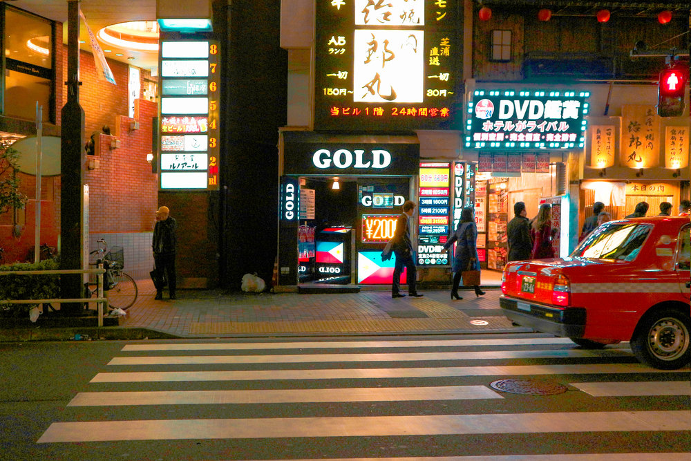Shinjuku-5.jpg