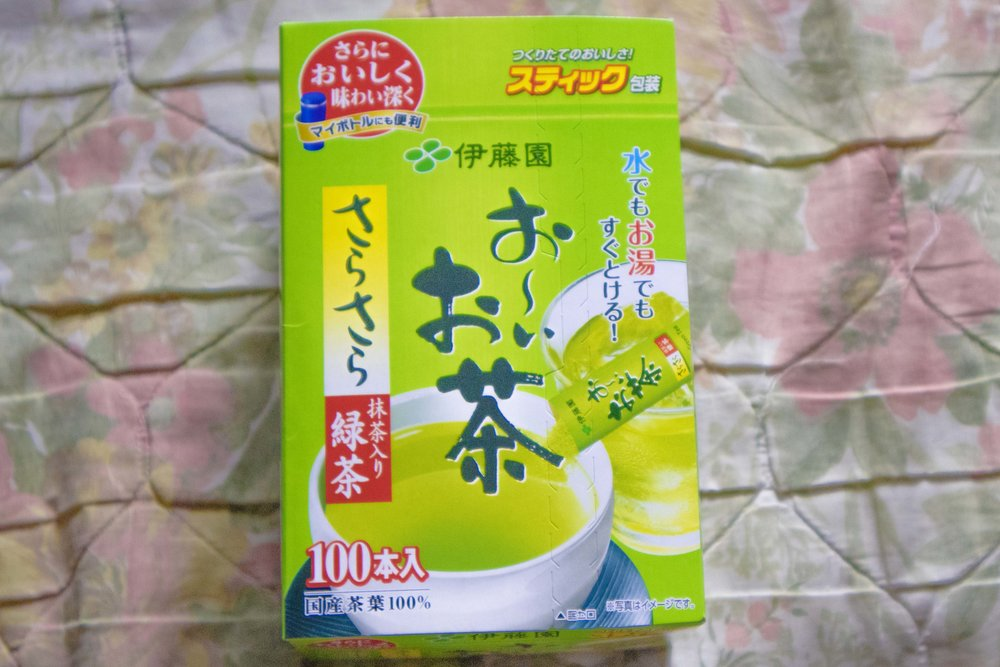 ITO EN Green Tea Bags - I love matcha since I had my taste of the Kit Kat flavored bar 4 years ago. I did get Starbucks matcha powder but it was only 5 packets that only lasted a month. So I tried looking for a matcha powder perfect for both milk and hot water. When I tried pouring a bag for milk, I didn't taste much of the matcha. Two bags didn't cut it either, but I guess it's because one sachet had very small amount of powder. I'll get back and try to experiment on the right amount of tea bags to get the taste.