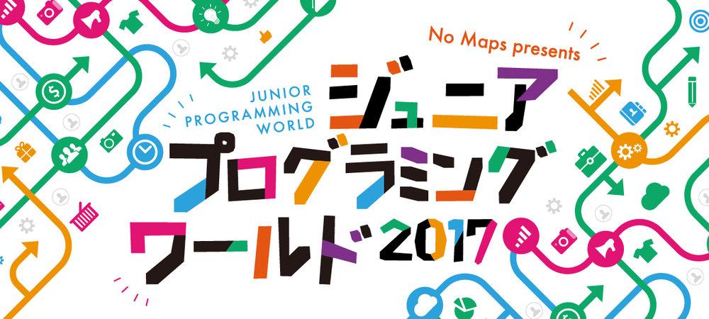nm17_programming.jpg