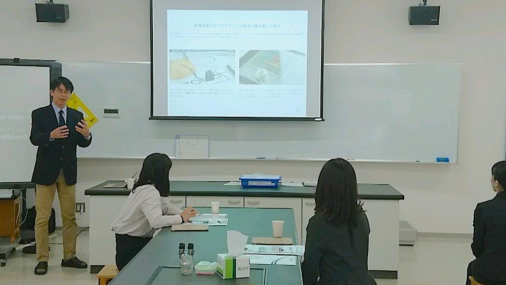 20181013 比治山大学 (1).jpg