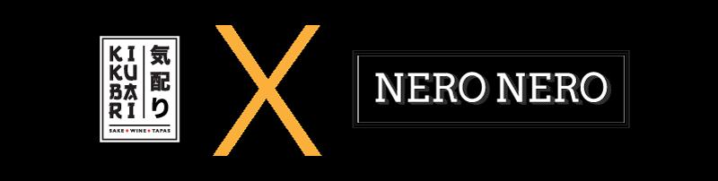 KKBRxNERONERO-Logos.png