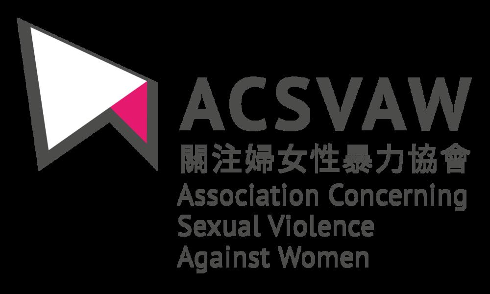 acavaw_logo_white.png
