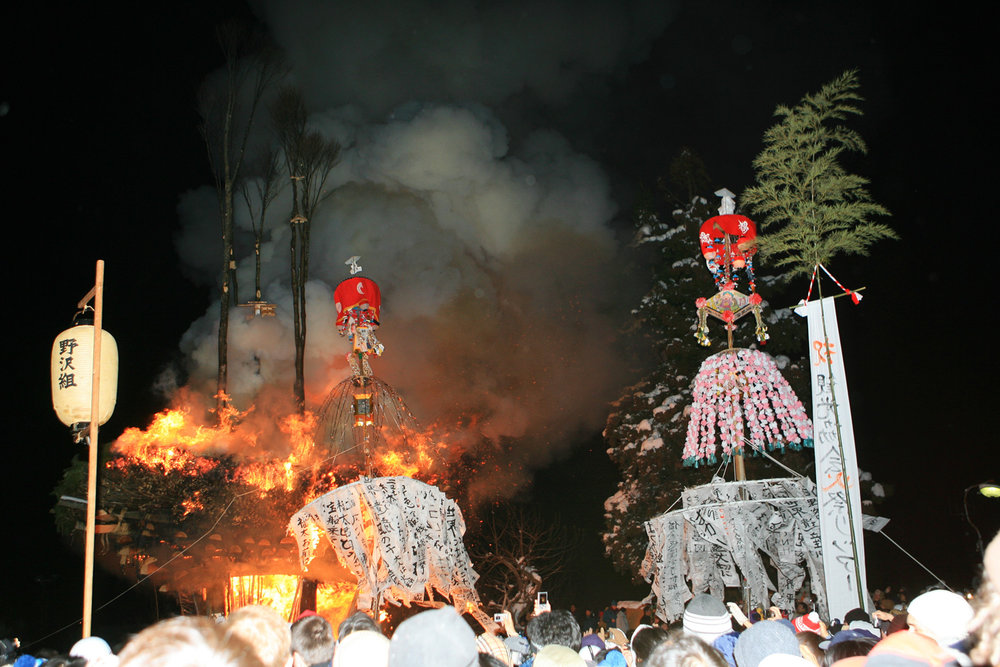 fire_festival_nozawa_photo1.jpg