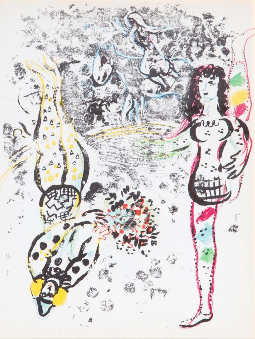 Marc_Chagall_figurative9 LoRes watermark.jpg