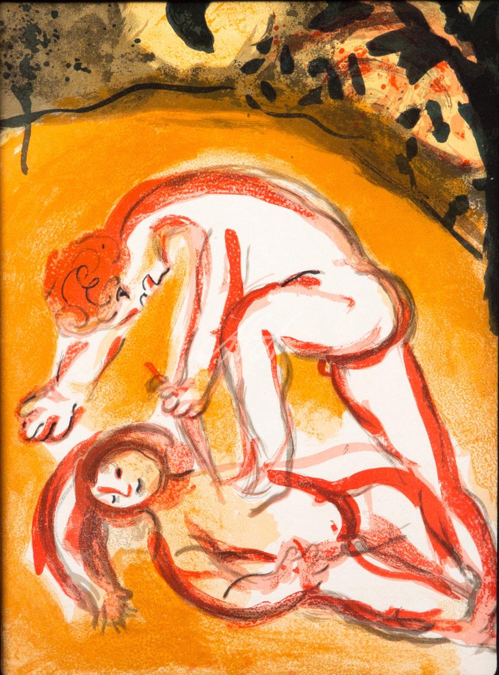 Marc_Chagall_knife1 LoRes watermark.jpg