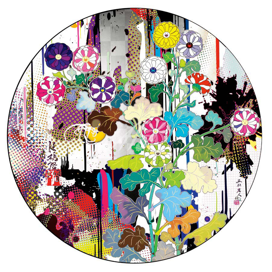 Takashi Murakami - Kansei- Abstract watermark.jpg