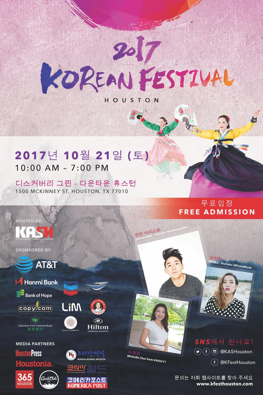 KFest2017-Poster-12x18-Lt_KOR_3_FINAL.jpg